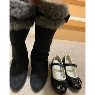 子供用靴のセット19センチ(フォーマルシューズ)