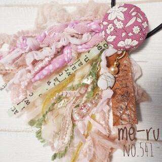 ふわっ♪と 編み編み フリンジヘアゴム(ヘアアクセサリー)