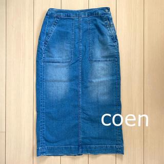 コーエン(coen)のcoen  レディース デニムスカート  美品(ロングスカート)