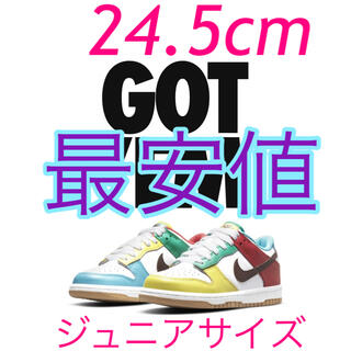 """ナイキ(NIKE)のNIKE GS DUNK LOW SE """"FREE 99"""" """" ダンク(スニーカー)"""