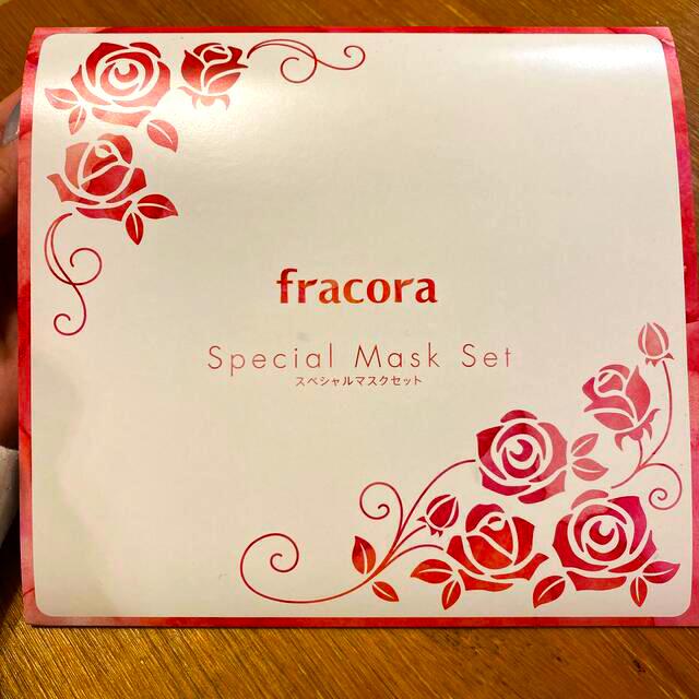 フラコラ(フラコラ)のフラコラ fracora スペシャルマスクセット 新品未使用未開封 コスメ/美容のスキンケア/基礎化粧品(パック/フェイスマスク)の商品写真