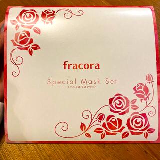 フラコラ(フラコラ)のフラコラ fracora スペシャルマスクセット 新品未使用未開封(パック/フェイスマスク)