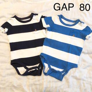 babyGAP - GAP ロンパース 80 双子