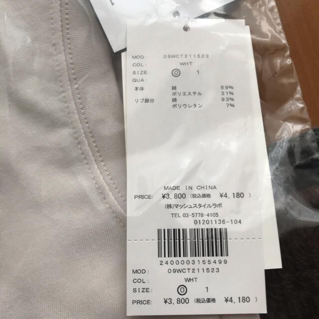 Mila Owen(ミラオーウェン)の今季 新品 Mila owen フレンチスリーブTシャツ レディースのトップス(カットソー(半袖/袖なし))の商品写真