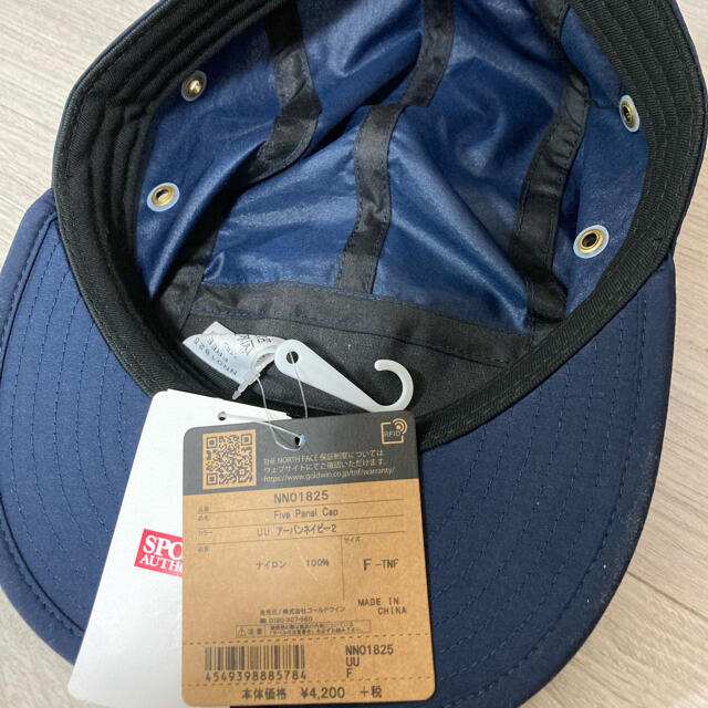 ノースフェイス キャップ ジェットキャップ 新品 ネイビー メンズの帽子(キャップ)の商品写真
