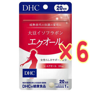 DHC - dhc DHC エクオール 20日分 20粒×6袋 サプリメント 健康食品