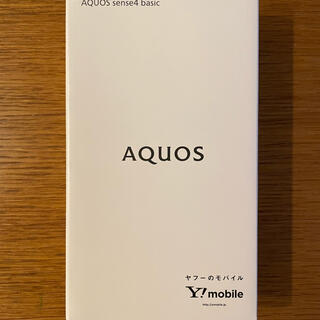 SHARP - AQUOS sense4 basic ブラック SIMフリー