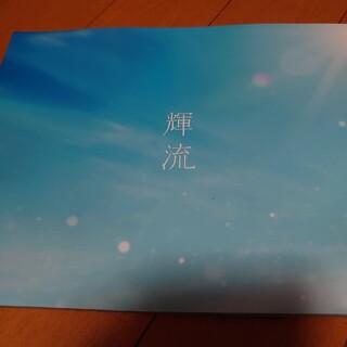 テレボート  カタログギフト♪輝流(その他)