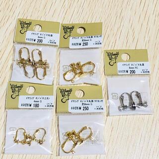 キワセイサクジョ(貴和製作所)の貴和製作所  イヤリング金具(各種パーツ)