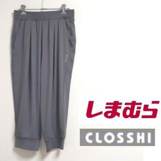 シマムラ(しまむら)のクロッシー スポーツ ヨガ カプリパンツ Mサイズ(ヨガ)