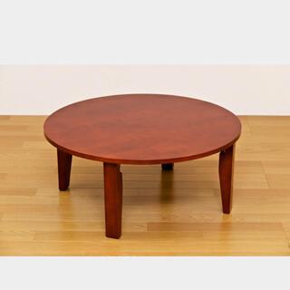 激安新品未使用!円形テーブル(ローテーブル)