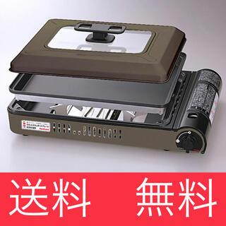 イワタニ(Iwatani)のイワタニ 「焼き上手さんα」ブラウン CB-GHP-A-BR (調理器具)