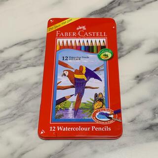 ファーバーカステル 12色  水彩色鉛筆(色鉛筆)