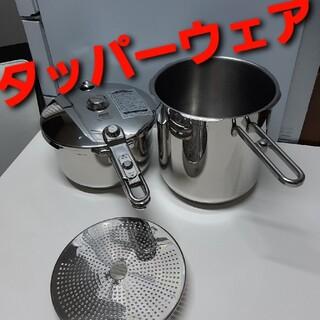 動作確認済 送料込(匿名配送 即日発送) 即購入可  圧力鍋 5L 9L 蒸し器