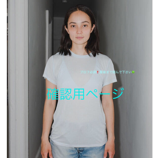 BEAUTY&YOUTH UNITED ARROWS - 即完売 限定色 BASERANGE♡ROKU CLANE AURALEE