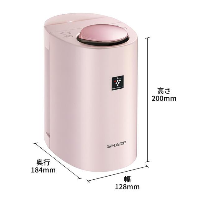 SHARP(シャープ)のシャープ SHARP IB-HF6-P プラズマクラスター 保湿器 シェルピンク スマホ/家電/カメラの美容/健康(フェイスケア/美顔器)の商品写真