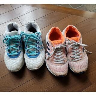 アディダス(adidas)のアディダス 23.5&24.0センチ ランニングシューズセット(スリッポン/モカシン)