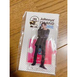 Johnny's - 目黒蓮 アクリルスタンド アクスタ 1弾