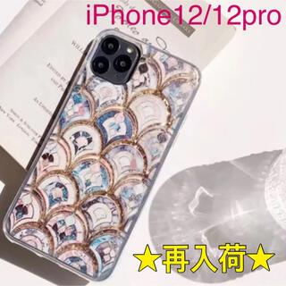 【iPhone12/12pro】大理石 タイル モロッコ グリッタースマホケース
