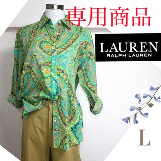 Ralph Lauren - ローレン(ラルフローレン)L春夏用鮮やかグリーン系ペイズリーシャツ