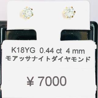 E-62520 K18YG ピアス モアッサナイトダイヤモンド AANI アニ