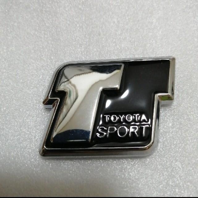 トヨタ(トヨタ)の★TOYOTAトヨタスポーツ★エンブレム 自動車/バイクの自動車(車外アクセサリ)の商品写真