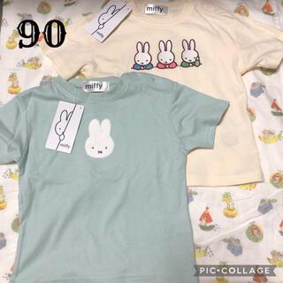 しまむら - miffy 新品未使用 90 ミッフィー Tシャツセット