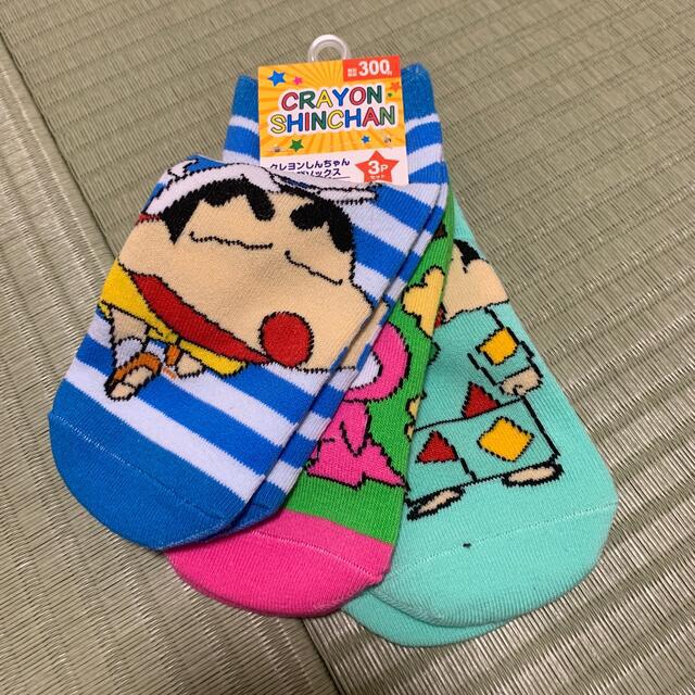 クレヨンしんちゃん 靴下 10点 レディースのレッグウェア(ソックス)の商品写真
