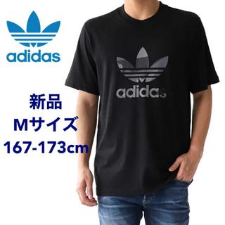 adidas - 【新品】adidas アディダスオリジナルス 迷彩Tシャツ