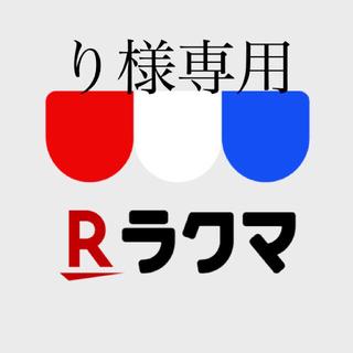 り様専用(トランプ/UNO)