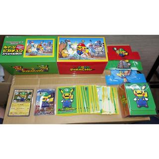 ポケモン - ルイージピカチュウスペシャルBOX 開封済み カード美品