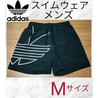 adidas - 【デカロゴ】アディダス 水着 スイムウェア メンズ Mサイズ adidas
