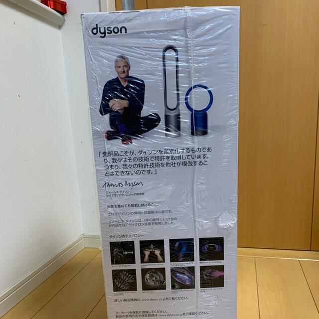 Dyson(ダイソン)のDyson Pure Hot + Cool Link    HP03 スマホ/家電/カメラの生活家電(空気清浄器)の商品写真