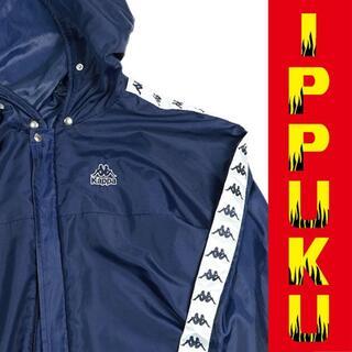 カッパ(Kappa)の◉ 90年代 カッパ ナイロンパーカー ジャケット イタリア製(ナイロンジャケット)