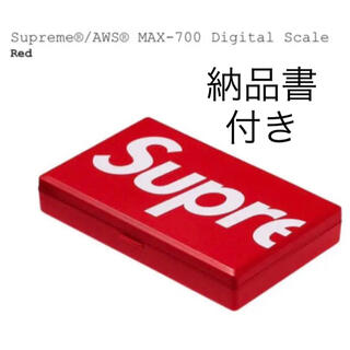 Supreme - Supreme AWS MAX-700 DIGITAL SCALE 秤 計量器