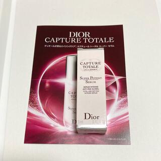 Dior - Dior カプチュールトータルセル ENGY スーパーセラム