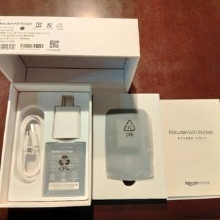 楽天Wi-Fi Pocket モバイルルーター