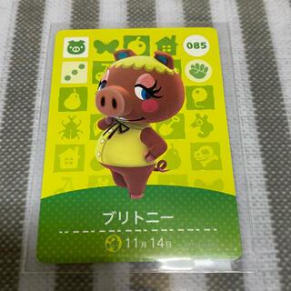 Nintendo Switch - 085 ブリトニー あつ森 amiiboカード