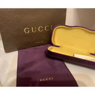 Gucci - GUCCI グッチ メガネケース 4点 新品未使用