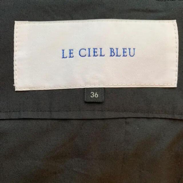 LE CIEL BLEU(ルシェルブルー)のルシェルブルー  ドロップウエストサンドレス ブラック レディースのワンピース(ロングワンピース/マキシワンピース)の商品写真