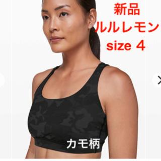 ルルレモン(lululemon)の新品 ルルレモン  Energy Bra  黒カモ柄(size 4)(ヨガ)