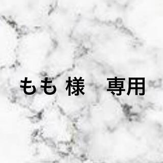 専用(スニーカー)