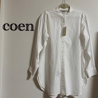 coen - 【coen】スタンドカラーシャツ ホワイト