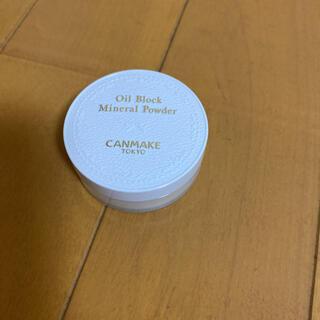 CANMAKE - 【限定】キャンメイク オイルブロックミネラルパウダー 01