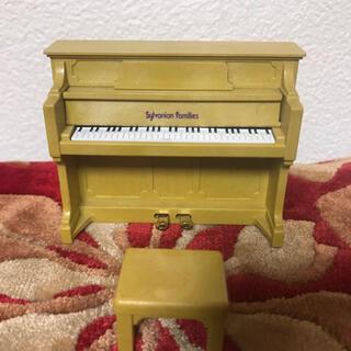 エポック(EPOCH)のシルバニアファミリー 初期 ピアノ 台湾製 廃盤(キャラクターグッズ)