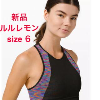 ルルレモン(lululemon)の新品 ルルレモン Love Revealed Bra (size 6)(ヨガ)