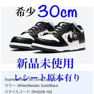 Supreme - supreme NIKE SB DUNK LOW OG QS 30㎝ 新品未使用