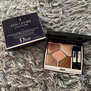 Dior - ディオール サンククルールクチュール 649 ヌードドレス