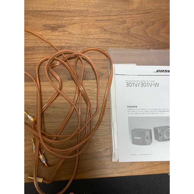 BOSE(ボーズ)の【ミントチョコ様専用】BOSE スピーカー 301V ペア スマホ/家電/カメラのオーディオ機器(スピーカー)の商品写真