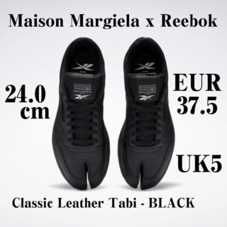 Maison Martin Margiela - Maison Margiela x Reebok 完売 Leather Tabi